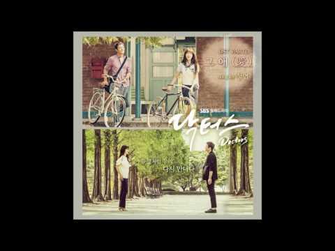 It's Love - JungYup [SBS Doctors OST Part.3][Official Audio]