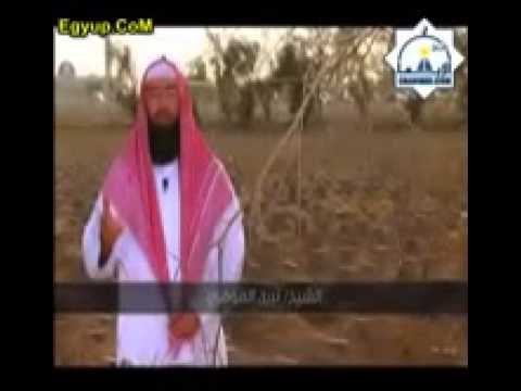 مواعظ الموت القبر تغسيل وتكفين الموتا مبكيه.3gp video