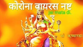 Navratri or corona par hindi gana navratri bhajan 2020|crona hanata hindi song|kusmanda ma ki kahani