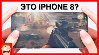 Вот почему в iPhone 8 не будет USB Type C!