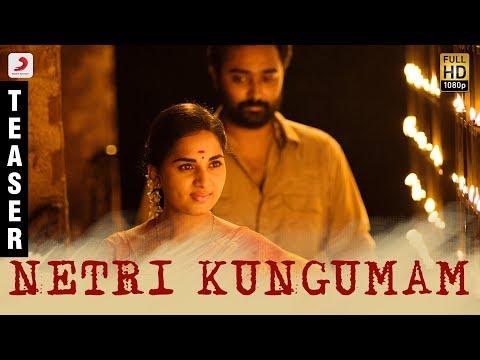 Kaalakkoothu - Netri Kungumam Song Teaser | Prasanna, Kalaiyarasan, Dhansika