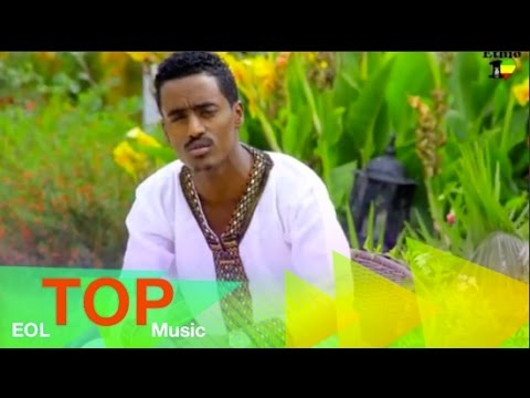 Mentesnot Tilahun - Saysh - (official Music Video) Ethiopian New Music 2014 video