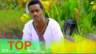 Mentesnot Tilahun - Saysh (Ethiopian Music)