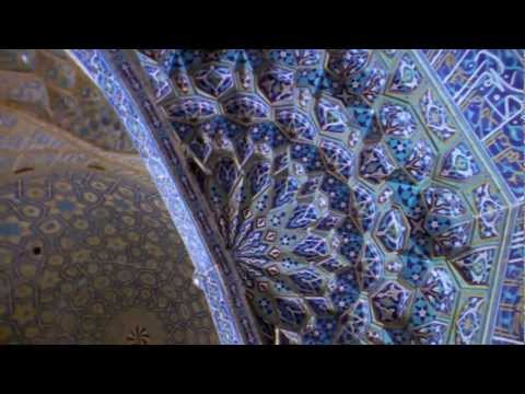 "Ornament in Islamic Art - ""Islamic Art: Mirror of the Invisible World"""