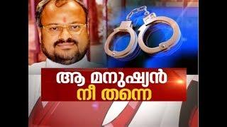 Jalandhar Bishop Franco Mulakkal's arrest | News Hour 21 Sep 2018