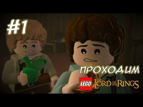 Побег из Шира и Саруман - LEGO Властелин Колец - #1