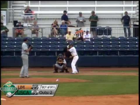 2016 Baseball Tournament: Montevallo vs. USC Aiken