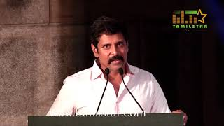 """Saamy Square"" Movie Audio Launch!"