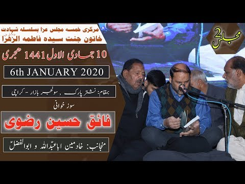 Marsiya | Faiq Hussain Rizvi | 10th Jamadi Awal 1441/2020 - Nishtar Park - Karachi