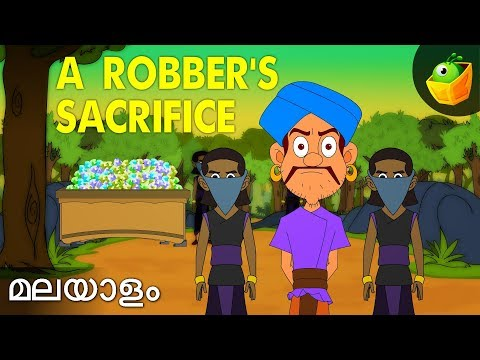 Hitopadesha Tales in Malayalam -  Robber's Sacrifice - Kids Animation / Cartoon Stories