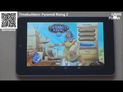 Game Plan #145 Пирамиды, хоррор, танцы