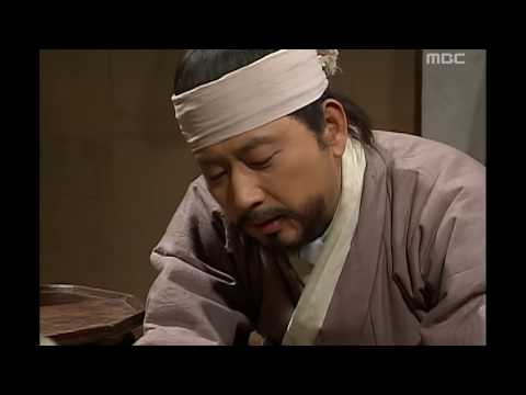 The Legendary Doctor - Hur Jun, 22회, Ep22 #01 video
