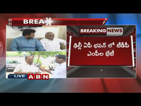 TDP MPs Meeting In Delhi To Discuss Further Action Plan On Kadapa Steel Plant | ABN Telugu