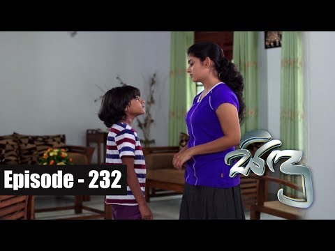 Sidu  Episode 232 27th June 2017