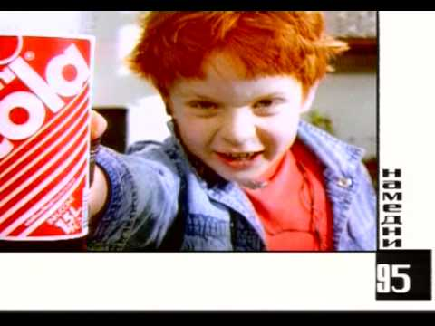 Намедни - 95. Рекламные ролики