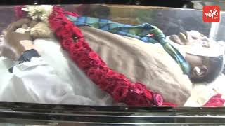 Natarajan Last Visuals | Sasikala's Husband Natarajan Muruthappa Passed Away