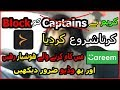 CAREEM Captians are blocked...??? How to save your Captain ID...??? thumbnail
