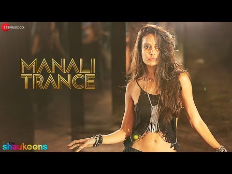 Manali Trance - Full Audio | Yo Yo Honey Singh & Neha Kakkar...