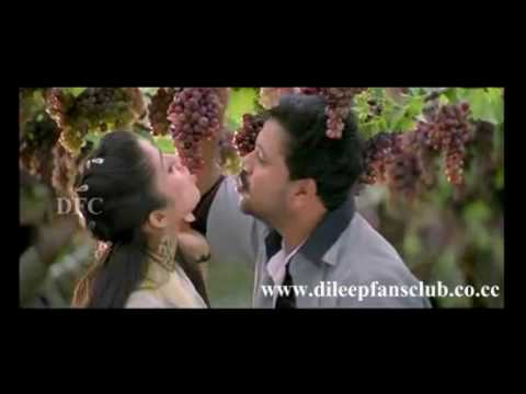 Dileep: Aagathan Official Trailer Final [hq] video