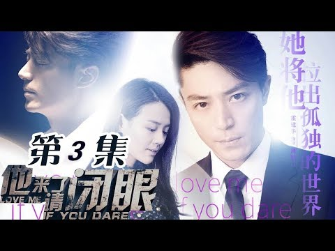 【Love Me If You Dare】Ep3 BO Investigated On the Disappearance Case | Caravan