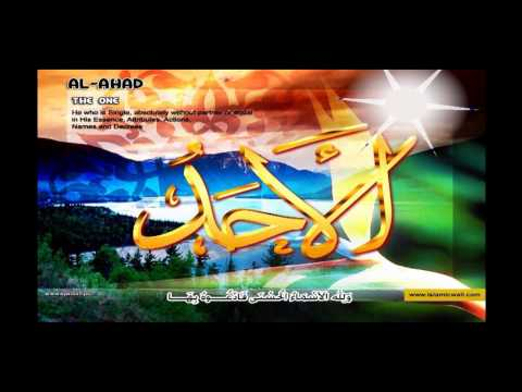 Asma Ul Husna With Tamil Meaning By  Raisudeen Qari -gelioya video