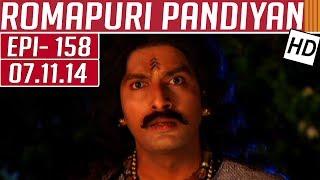 Romapuri Pandiyan | Epi 158 | 07/11/2014 | Kalaignar TV