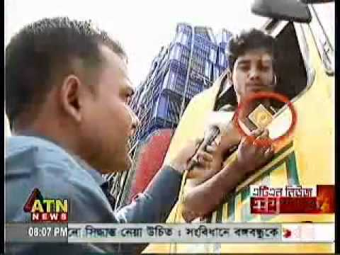 BD Police Officer taking bribe hiden cam report with proof | Bd police officer bribe scandal