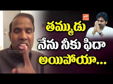 KA Paul Praises Pawan Kalyan | KA Paul Comments On YS Jagan Over AP Elections 2019 | YOYO AP Times