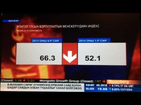 Bloomberg TV Reporting of the World Economics SMI: Mongolia - January 2014