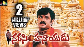 Narasimha Naidu Telugu Full Movie  BalaKrishna Sim