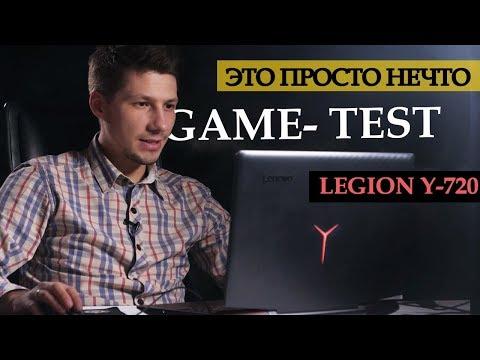 Ноутбук для геймеров - Lenovo Legion Y-720. ЛУЧШЕ, ЧЕМ ПК?