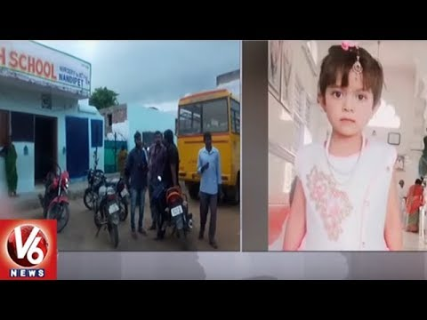 6 Year Old Girl Kidnapped In Nizamabad District | Police In Search Of Abductors | V6 News