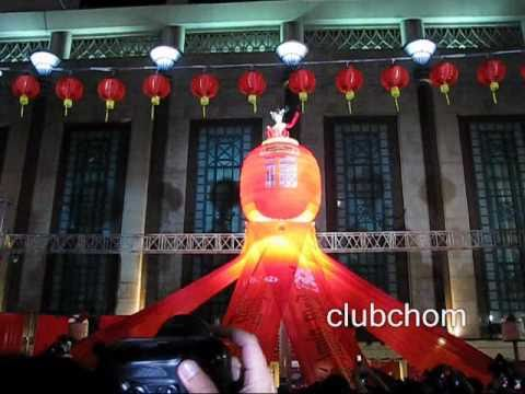 Chompoo Araya : Central Chinese New Year 2011