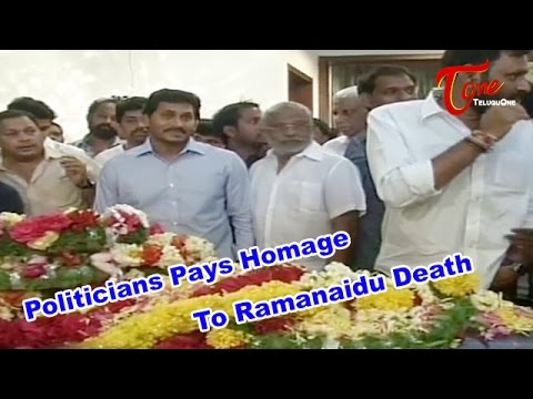 Ys Jagan & Celebrities Pays Homage To Ramanaidu Death | 01 video