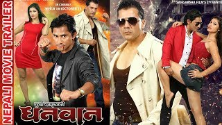 New Nepali Movie Dhanwan Official Trailer Sushil Chhetri Dinesh Sharma Latest Movie 2017