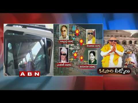 Karunanidhi Funeral | CM KCR reaches Chennai | Updates
