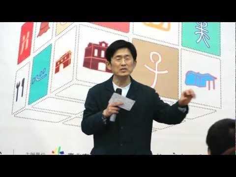 第八屆漢字文化節 漢字與詩