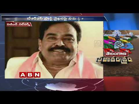 TRS Leader Gottimukkala Padma Rao to Join TDP | Support and Election Campaign for Nandamuri Suhasini