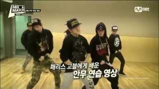 iKON(TeamB) Dance 'Get like me' x 'Good boy' - Mix and  Match