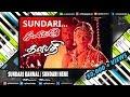 Thalapathi/Sundari Kannal /Sundari Nene/dhalapathi/Piano Notes /Midi File /Karaoke
