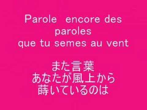 フランス語の勉強