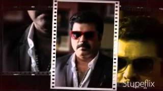 Cobra - COBRA Malayalam Movie Mammootty , Lal