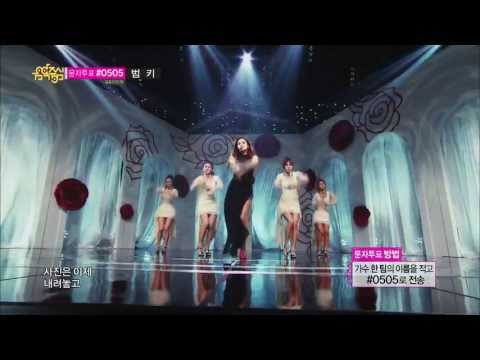 [HOT] Comeback Stage, IVY - I Dance, 아이비 - 아이 댄스 Music core 20130615