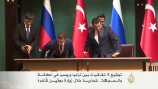 رئيسا روسيا وتركيا يتفقان على حل الأزمة السورية