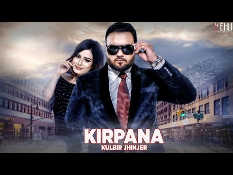 Kirpana (Full Song) | Kulbir Jhinjer | Latest Punjabi Video Songs 2016