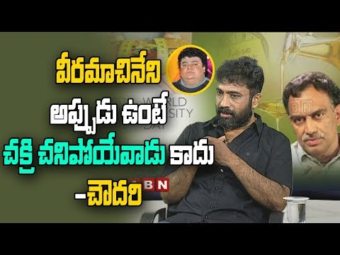 YVS Chowdary sensational comments on Music Director Chakri's Incident | ABN Telugu
