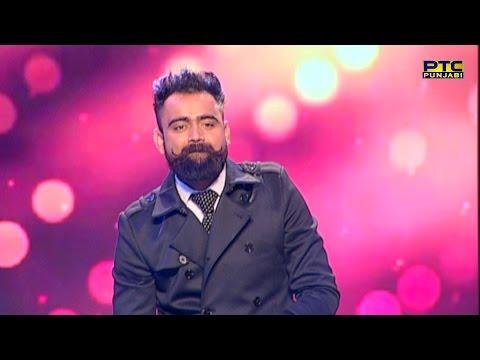 Download Lagu  AMRIT MANN | Voice Of Punjab Season 7 | STUDIO ROUND 06 | Full Episode | PTC Punjabi Mp3 Free