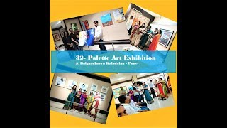 32-Palette Art Exhibition @Balgandhrva KalaDalan Pune||14Jul19 to 20Jul19