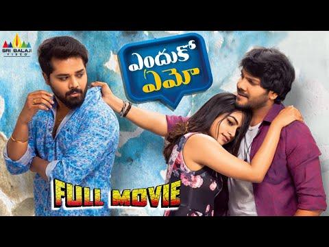 Latest Telugu Full Movies 2018 | Enduko Emo Full Movie | Punarnavi Bhupalam, Noel Sean, Nandu