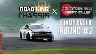 Roadking Chassis VicDrift Championship Round 2 | Calder Park Raceway